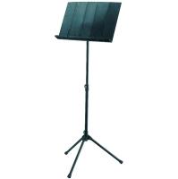 König & Meyer 12120 ORCHESTRA MUSIC STAND