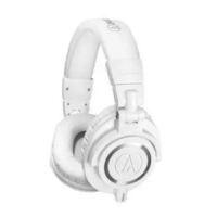 Audio-Technica ATH-M50 (White)