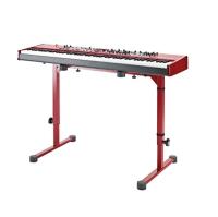 König & Meyer 18810R Red Keyboard Stand