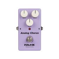 NU-X Reissue Series - Analog Chorus